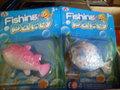 PARTIJ FISHING PARTY